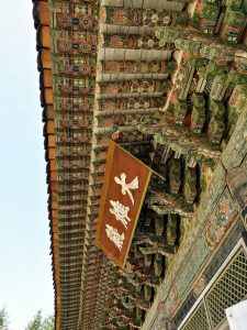 妙香山佛寺1