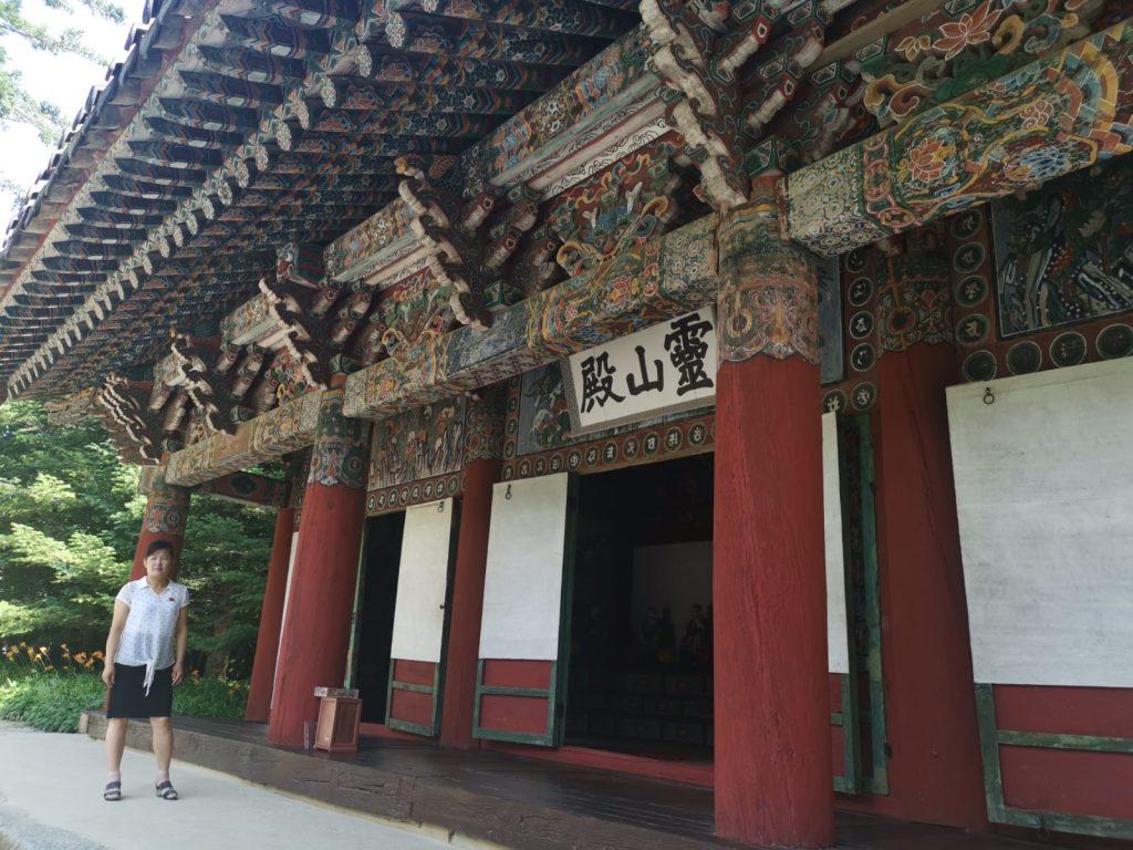 妙香山佛寺