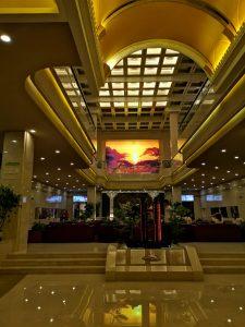 高麗飯店大堂