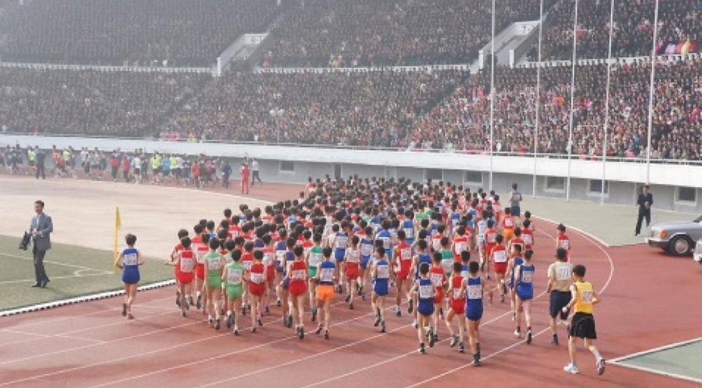 平壤國際馬拉松競賽