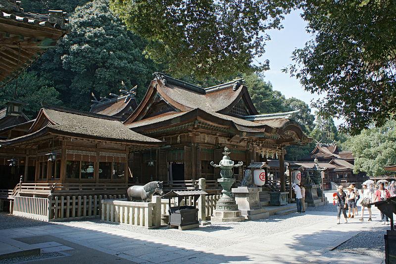 Kotohira-gu